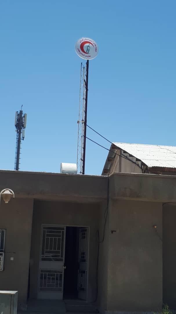 انتقال رادیویی MPLS جمعیت هلال احمر استان کرمان